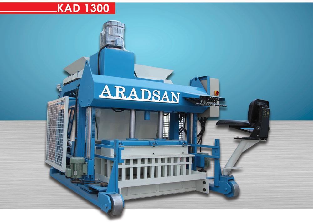 Nouvelle Machine De Fabrication De Briques Et De Blocs KAD1300 1