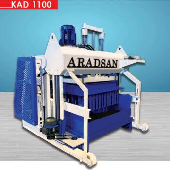 KAD1100-c