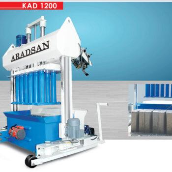 KAD1200