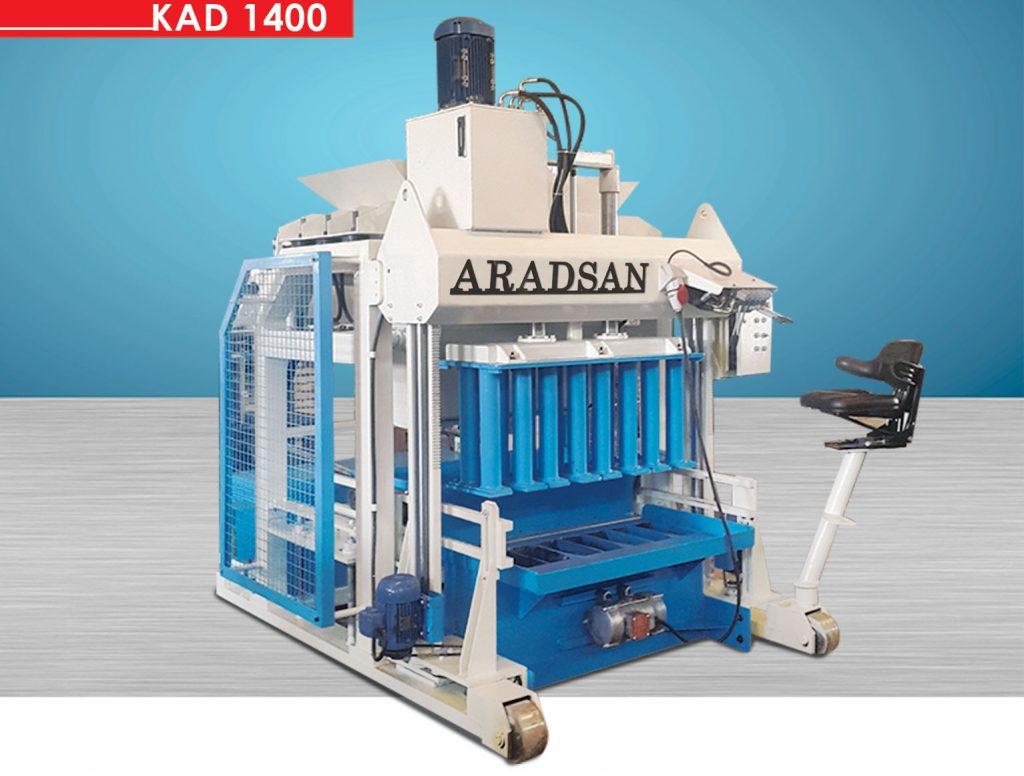 Meilleure Machine De Fabrication De Blocs Mobiles KAD1400 1