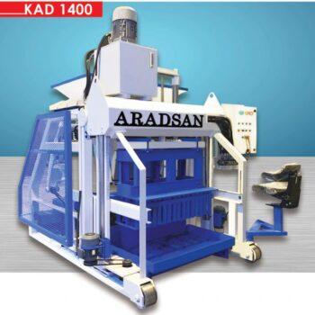KAD1400